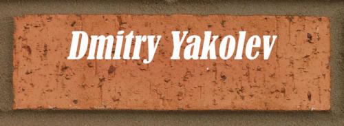 dmitryyakolev